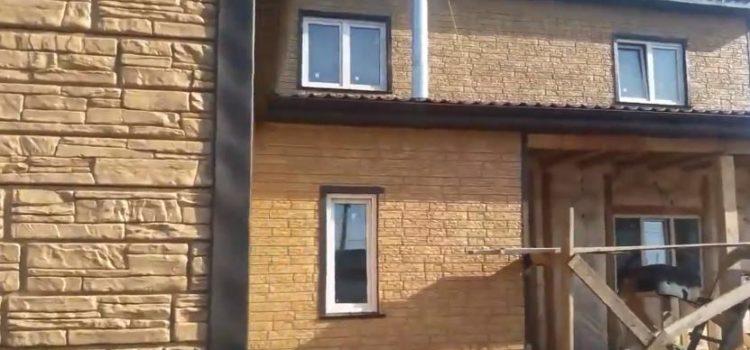 Отделка загородного дома, поселок «Элита» (Видео)
